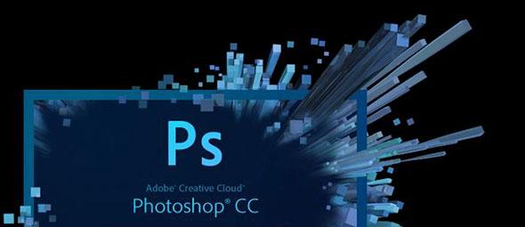 how to use creative cloud photoshop